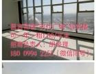 乌伊西路 时代广场 写字楼 15000平米
