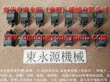 澳玛特冲床模高指示器,过载泵维修高清图-大量现货MVS-22