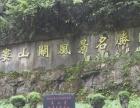 遵义桐梓娄山关自然风景区 休闲农业旅游胜地