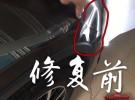 民治坂田观澜龙华大浪汽车凹陷修复免喷漆钣金无损修复
