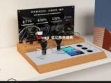 车载充电器展示架加工定制伍亿