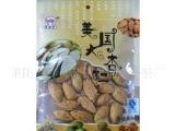 蔡春休闲食品(核桃,桂圆,话梅,碧根果,