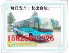 (台州到江门直达的汽车)汽车时刻表/汽车票查询+ 18815