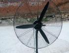 电风扇超低价处理