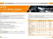 长治价位合理的重负荷柴油机油在哪买_划算的重负荷柴油机油