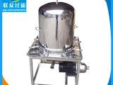 厂家生产 高容量除碳精密过滤器 CT层叠式板框过滤器