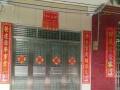 出租一小仓库20平米 县城八区