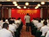 七星餐飲管理培訓課程七星酒店管理培訓課程,7月30號火爆開課