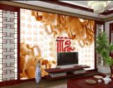 厂家直销百福图背景墙,欢迎经销商加盟