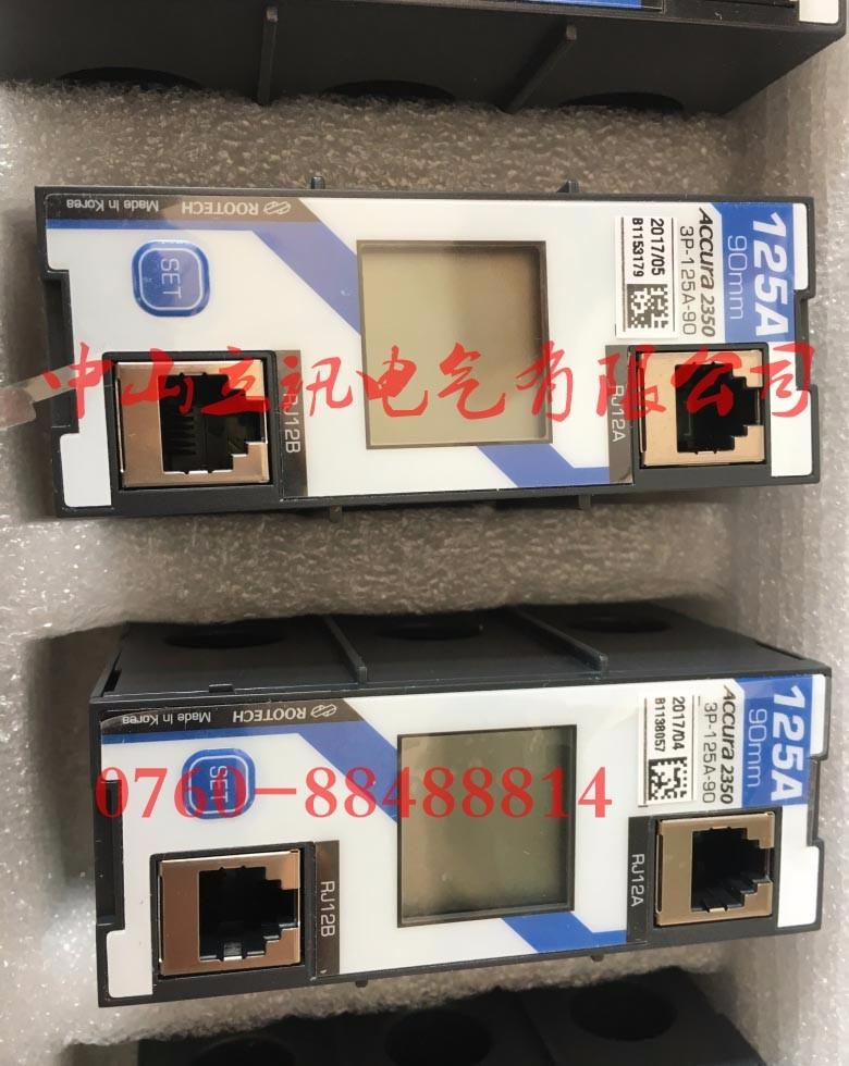 Accura2350-3P-60A-75 新价格