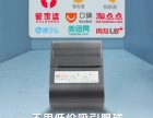 传翔便携式C90热敏打印机