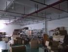 西乡黄田楼上1600平米带装修厂房出租