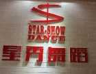 成都零基础学习爵士舞韩舞 金牛区成人学习爵士舞多少钱
