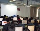 北京中亚学校UI设计课程全日制和周末班新班开课