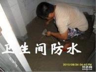 白云区机场路厨房防水补漏疏通马桶13042041508