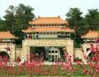 2017年广西民族大学成人高考之中国少数民族语言文学