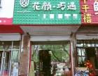 (58金铺传媒)临沂第七中学门口沿街商铺对外转让