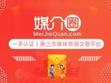 推荐材质优良的上海软文推广平台,便宜又实惠的软文营销大量供应