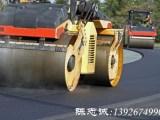 茂名石化东海牌沥青直供云南片区 云南公路局指定用沥青