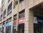 出售临街商铺已出租做粉店即买即收租96元一平