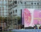 云南丽江盛展庆典公司