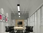 专业写字楼.办公室.展厅专卖店免费设计,工程预算