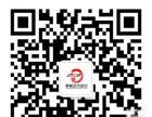 古筝 302医院北门 古筝钢琴培训 妇女节特惠