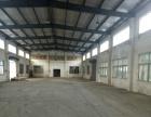 新区鸿山独栋厂房1180平米