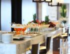 西安领秀承接主题上门精美茶歇,定制主题自助餐,位上西餐