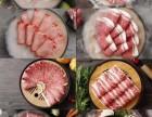 韩国烤肉厨师纸上烤肉加盟韩式纸上烧烤加盟