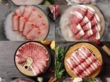 日式烧肉日式料理