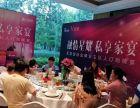 承接广州番禺小龙虾宴海鲜大咖海鲜自助餐配送