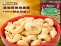 骆驼进口食品 诚邀加盟