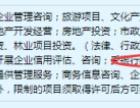 深圳有两家催收公司转让