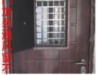 正昊防盗门改装通风窗让这个夏天不在热