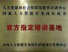 北京月嫂公司哪家好