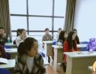 【法亚小语种】成都西班牙语初级周末班3月开课