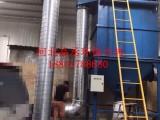 DMC-48袋脉冲除尘器工作原理河北品丞