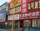 广河县哈三建材隔壁商铺出租