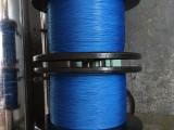 深源 蓝色大力马编织绳 超高分子量聚乙烯纤维编织线