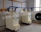 东莞市液化气汽化炉首选企业LPG化气炉壁挂厂家供货