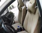 厂家订做汽车全包围座椅套_专用汽车车套