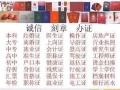 湘潭受理、享有良好的社会声誉