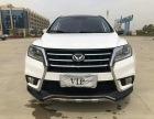 朔州哪里能买到正规安全的抵押车