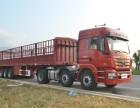 东莞大朗直达到上海方向回程车9米6高栏车13米平板车调派