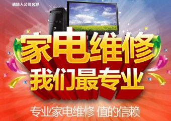 欢迎进入-昌都TCL电视机(全国各售后服务总部电话!