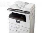 沈阳专业维修打印机、复印机、绘图仪(网络推广勿扰)