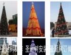 沈阳圣诞树厂家,异形圣诞树设计,商场酒店圣诞树安装