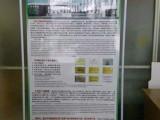 扬州发光字门头背景墙招牌写真喷绘广告牌
