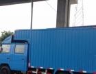 2010年5月广汽日野双排双轮货车